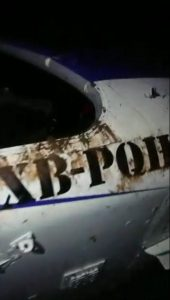 El hallazgo de la aeronave se registró en Sultepec, municipio ubicado al sur del Estado de México (foto especial)